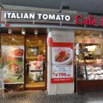 イタリアントマト 店舗減少の理由は?100店舗が閉鎖・・・