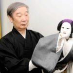 吉田和生(文楽人間国宝)wiki経歴!写真や本名・嫁(家族)・年収は?【かりそめ天国】
