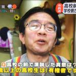 【動画】桂秀光氏(茅ヶ崎)の迷惑演説の持論と票数がヤバいww