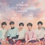 BTS(防弾少年団)ライブ2018のセトリ・時間・座席表!(東京ドーム)