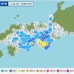 紀伊水道地震は南海トラフの前兆・前震か?過去の傾向から予想してみた